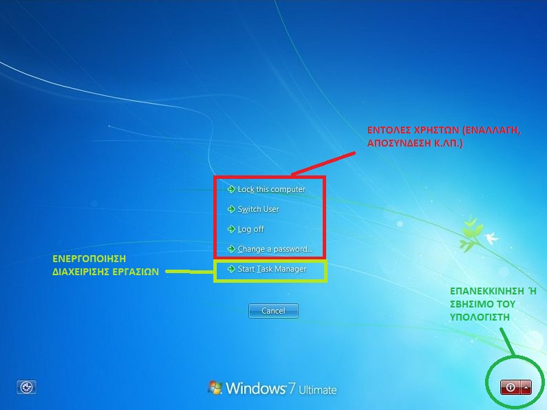 windows 7 task manager a